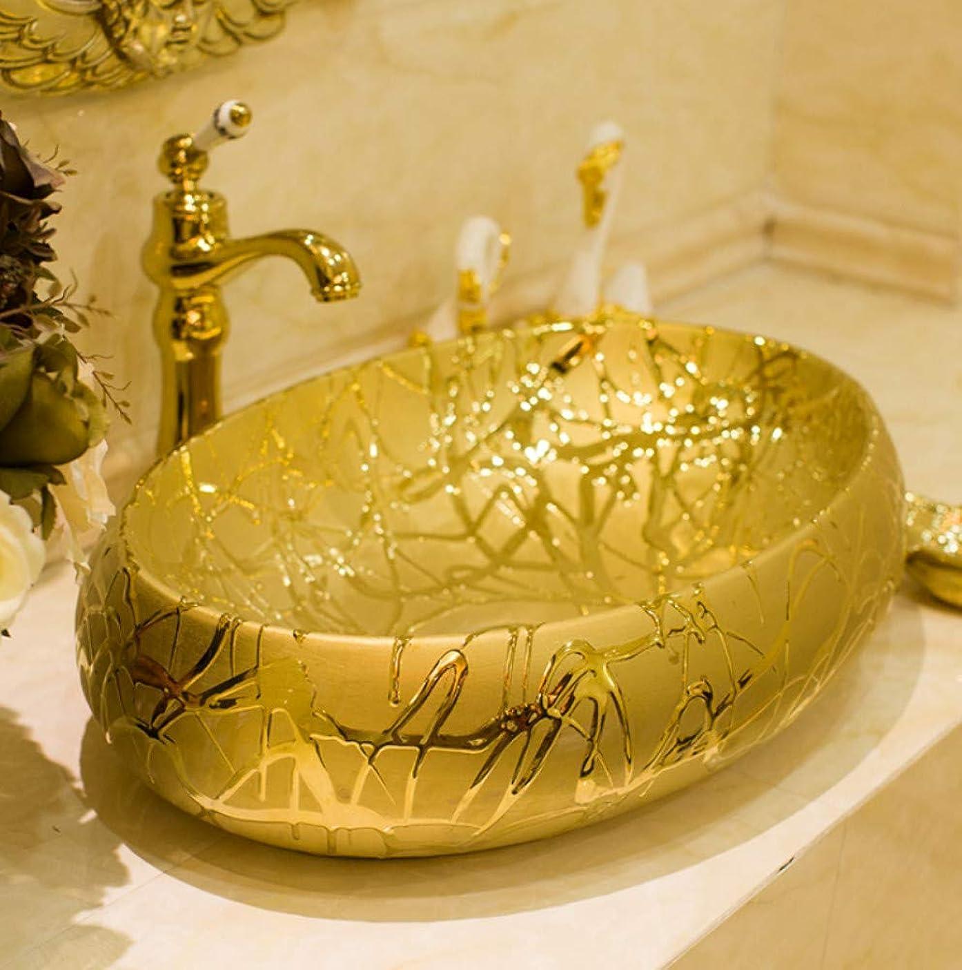 世界的に恐怖症贈り物ZKS-KS オーバル浴室クロークの磁器の洗面台のシンクセラミック洗面台カウンタートップ洗面浴室セラミック中国のシンク金