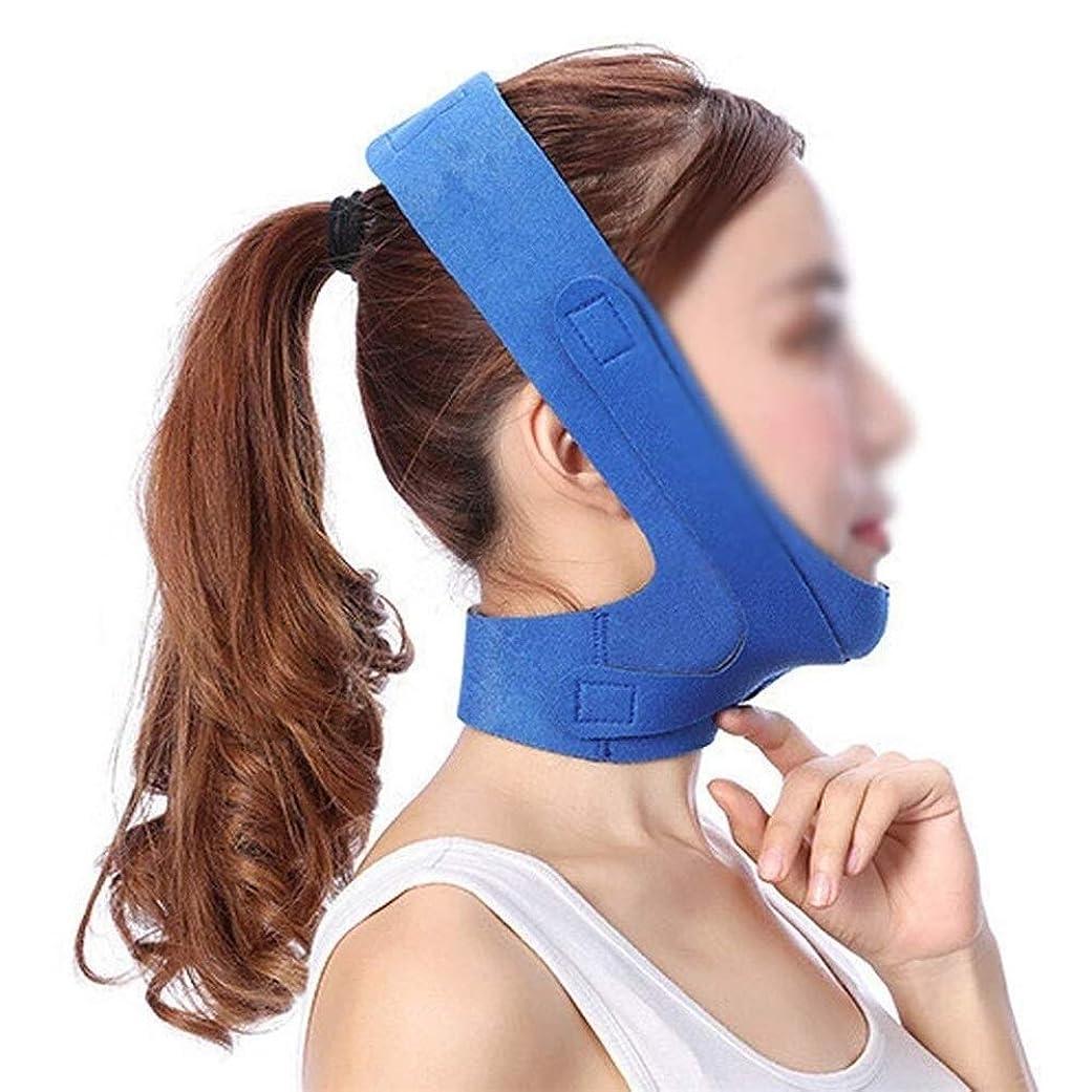 類似性大理石しつけ顔の持ち上がる細くの伸縮性があるベルト、 男性と女性のための顔のフェイスマスクの減量ベルトを引き締めるVフェイス薄いフェイスベルト二重あご