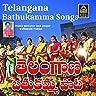 Telangana Bathukamma Song
