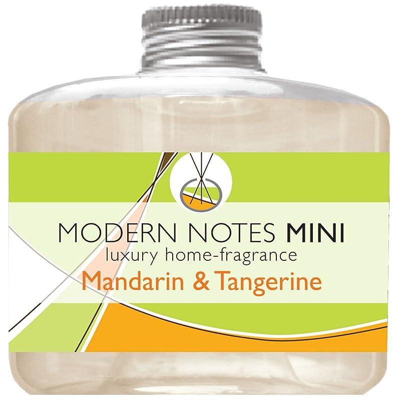 公式ファイナンス横たわるMODERN NOTES リードディフューザー(小) MANDARIN & TANGERINE 95mL