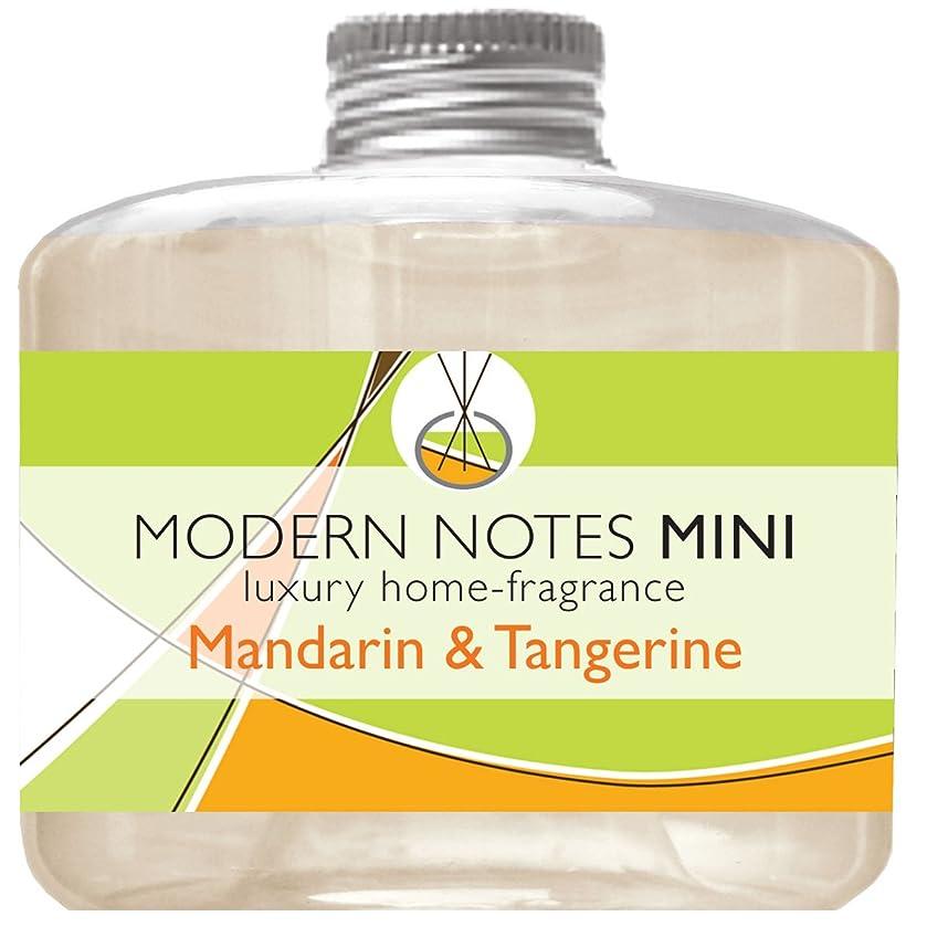 マンハッタン増幅するMODERN NOTES リードディフューザー(小) MANDARIN & TANGERINE 95mL