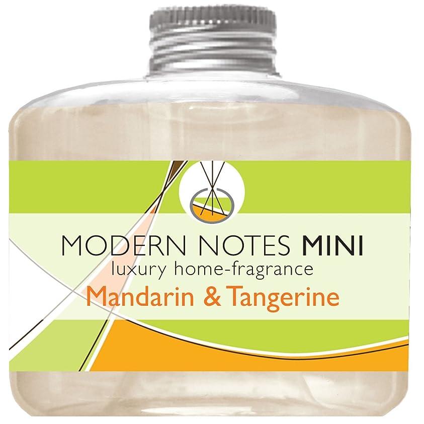 着実に苦い合図MODERN NOTES リードディフューザー(小) MANDARIN & TANGERINE 95mL