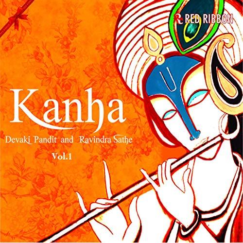 Kab Aoge More Krishna