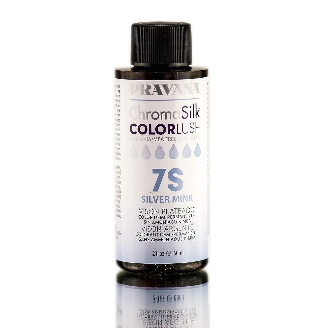 ぼんやりしたそのようなふさわしいPravana ChromaSilk ColorLushデミグロス - シルバーミンク/ 7S