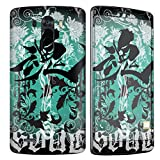 [NakedShield] SkinScratch Guard Vinyl Skin Decal [Full Body Edge] [Matching Wallpaper] - [Soul] Compatible for LG [G3]