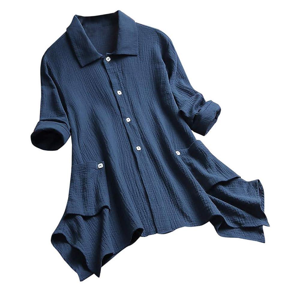 論理幾分ちらつきシャツ liqiuxiang 女性 袖調整可 快適 ボタン付き ブラウス 薄手 ふんわり 無地 スタンドカラー レトロ Tシャツ レディース 裾タック入り 柔らかく ボーダー トップス アウトドア 海 トラベル
