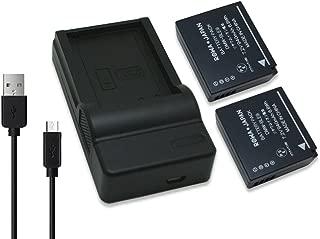 【実容量高】【2個セット】【残量表示対応】 PANASONIC パナソニック DMW-BLG10 DMW-BLG10E 互換 バッテリー と USB充電器 セット 【ロワジャパンPSEマーク付】