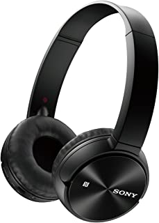 Best mdr zx330bt sony Reviews