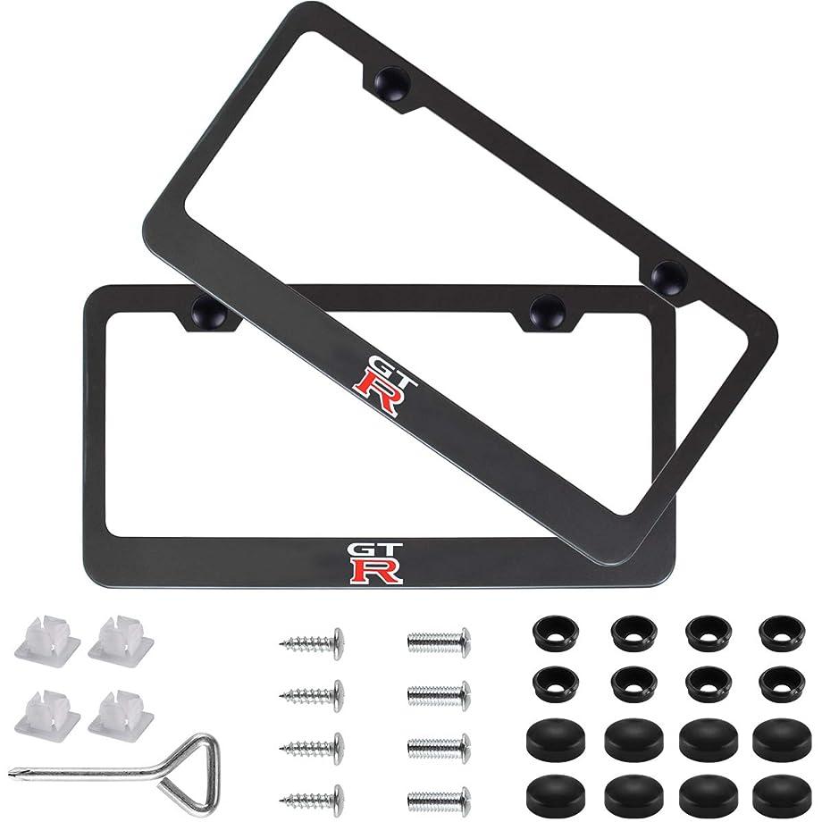 2Pcs Nissan GT-R Matte Aluminum Alloy License Plate Frame with Screw Caps Cover Set. (Black)