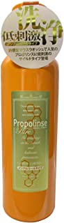ピエラス プロポリンス ノンアルコール 600ml