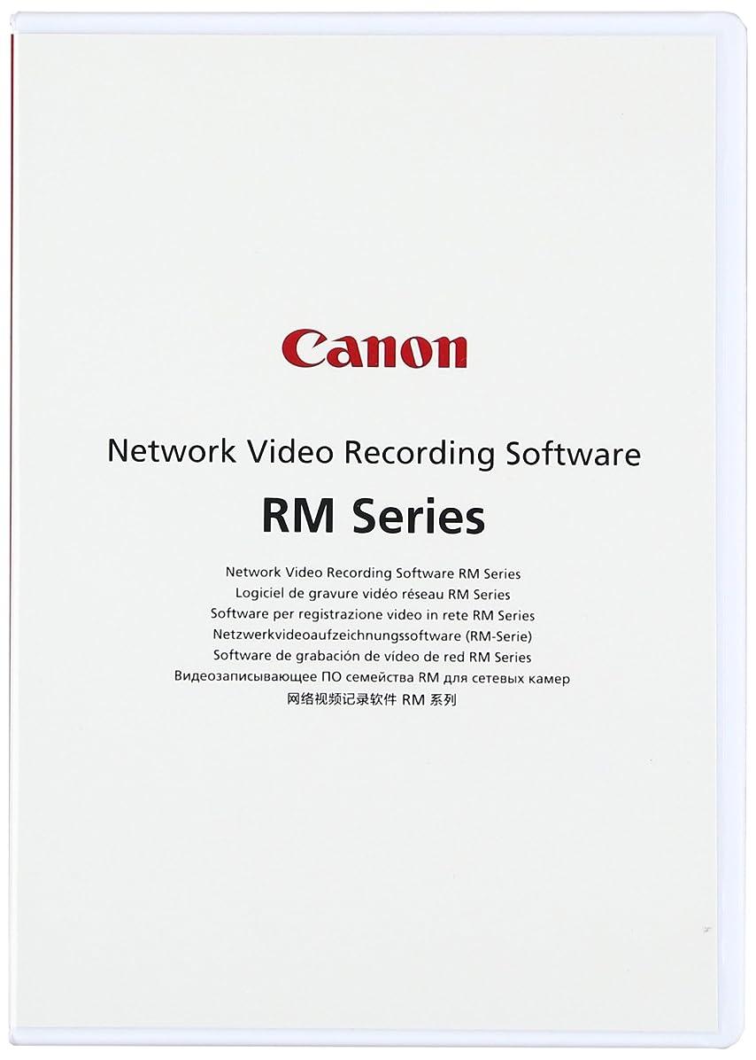 ロシアレベル発見するキヤノン ネットワークビデオレコーディングソフトウェア RM-V v4.4