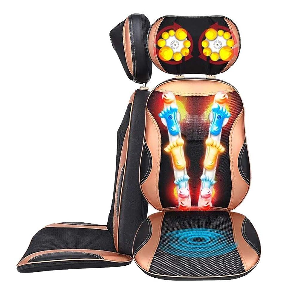 染料ドラフト知り合いになる指圧マッサージ、熱と多機能ボディ混練電動座席調節可能な首の高さと振動ショルダーバックと腰の筋肉痛を和らげます、ホーム&オフィス用