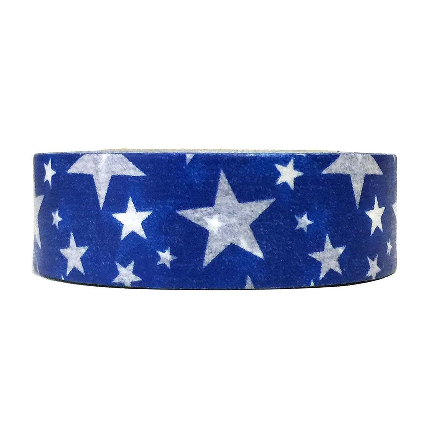 Allydrew Decorative Washi Masking Tape (Royal Blue Stars)
