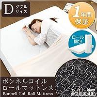 日用品 ベッド 関連商品 ボンネルコイルスプリングマットレス (ダブル用)※ロール梱包でラクラク搬入可能!※ アイボリー