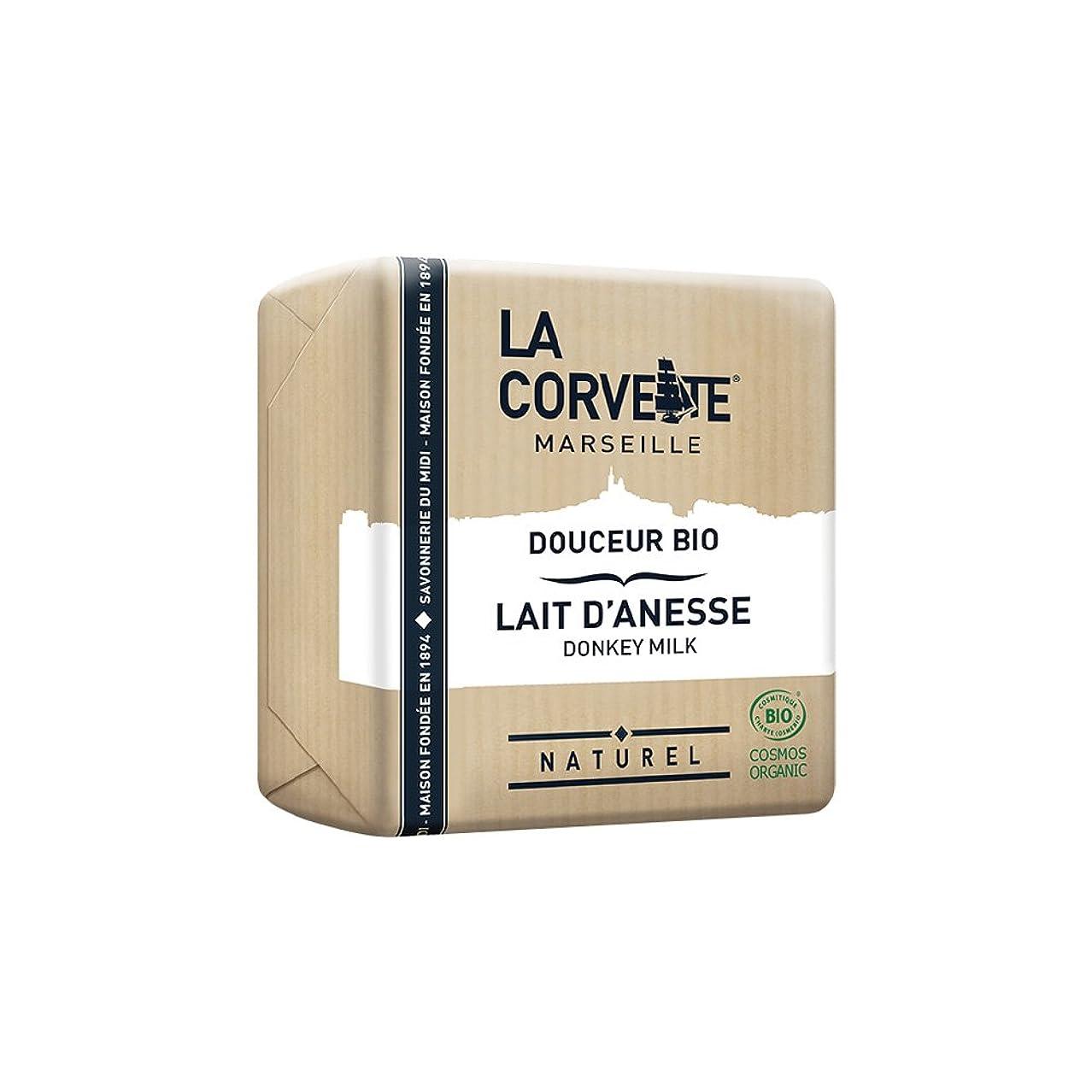 船外帳面挑発するLa Corvette(ラ?コルベット) サボン?ドゥスール?ビオ ドンキーミルク 100g