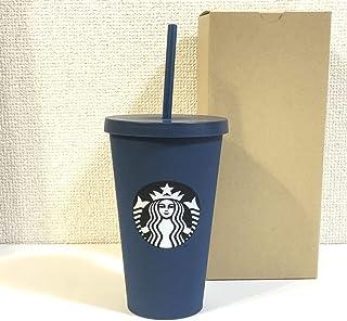 スターバックス ロゴコールドカップタンブラーマットネイビー473ml スタバ マイタンブラー サイレンロゴ 紺色