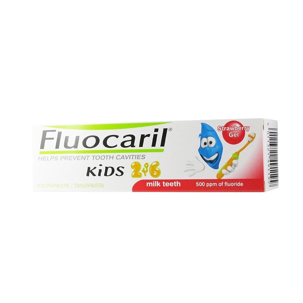 コントローラ憂慮すべき肺炎Fluocaril Kids 2 To 6 Strawberry Gel 50ml [並行輸入品]