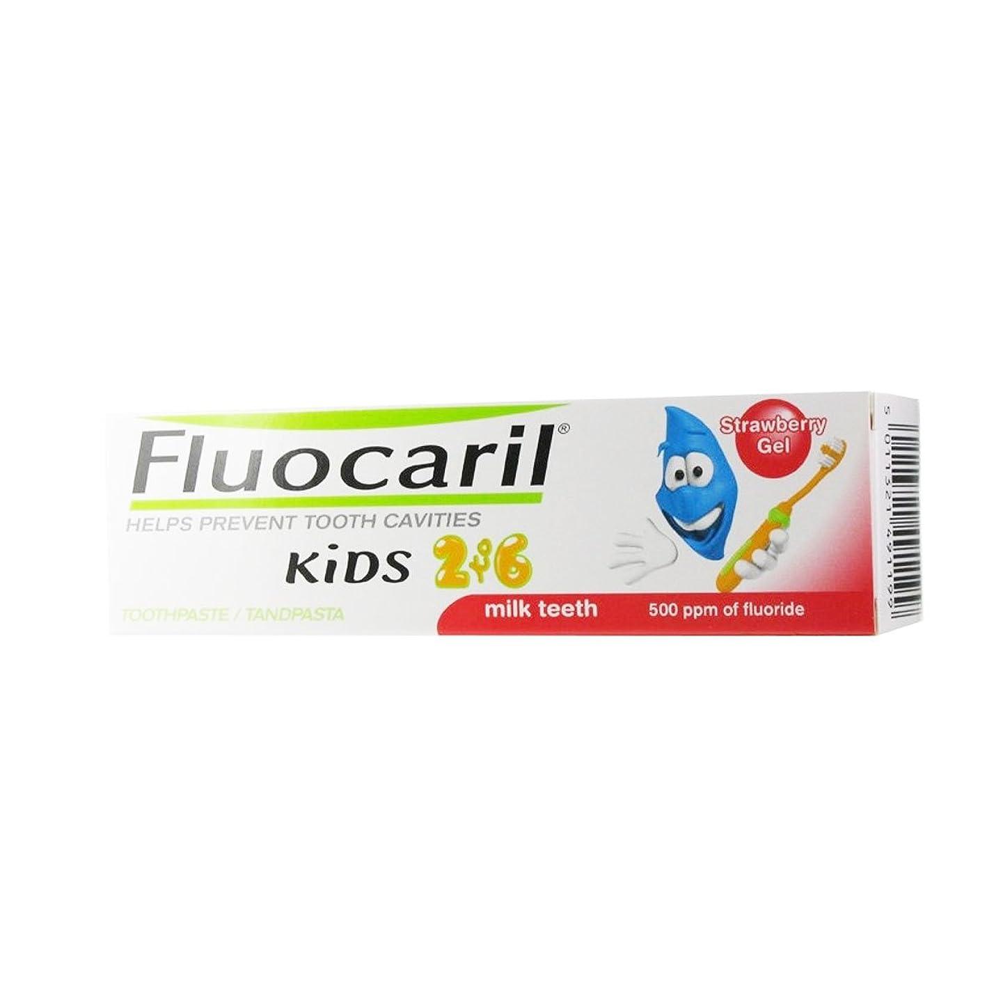サイトラインメタン限りFluocaril Kids 2 To 6 Strawberry Gel 50ml [並行輸入品]