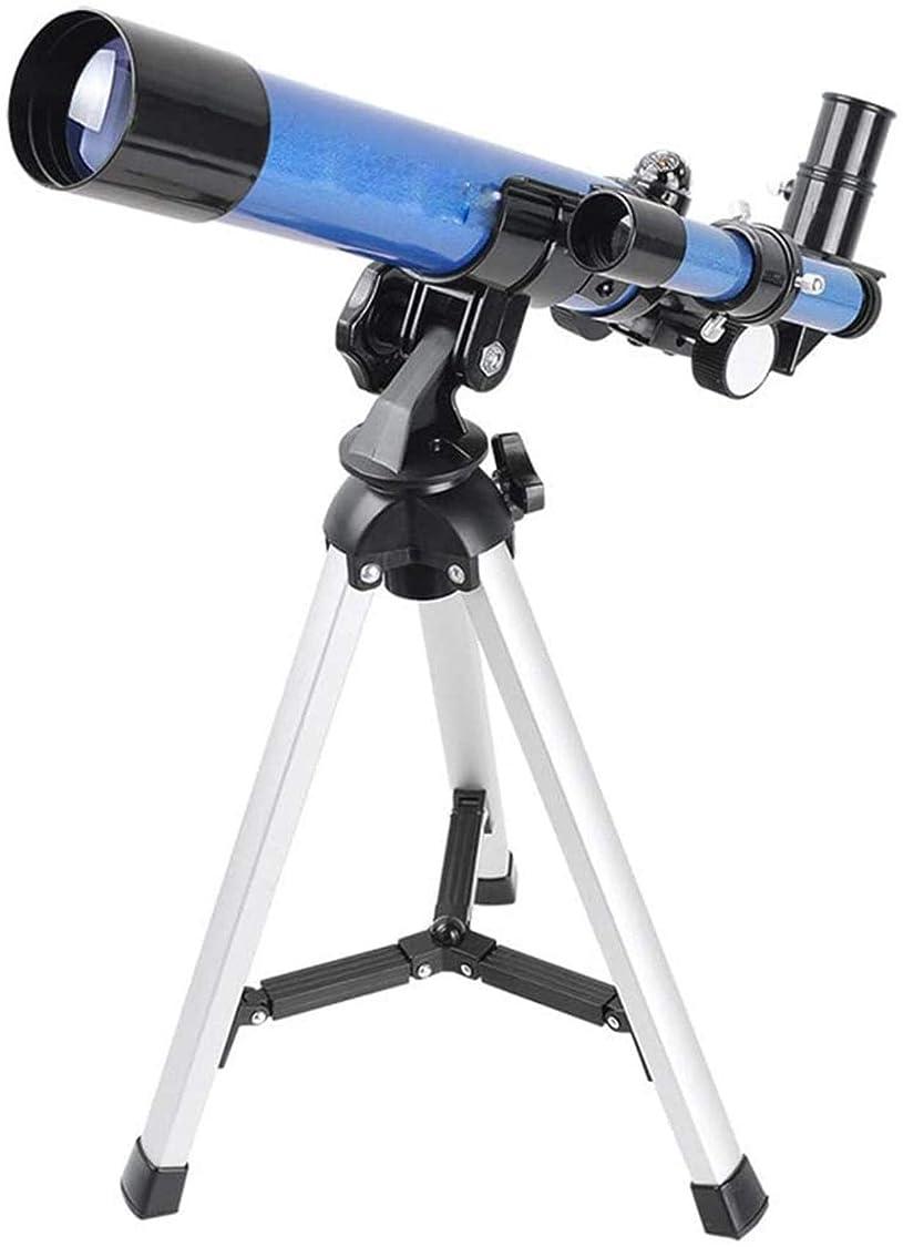 購入法医学オーストラリア子供のための望遠鏡初心者、天体望遠鏡HDハイパワー月感謝学生ギフトクレータージュニア子供