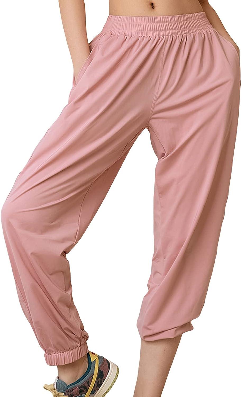 Gupgi Women Athletic Casual Pants Middle Waist Elastic Loose Sports Pants Ankle-Length Slacks with Pockets