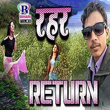 Rahar Return - Single