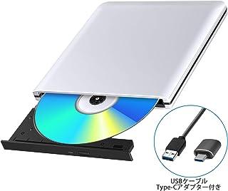 ブルーレイドライブ 外付 USB3.0 bdドライブ Blu-Ray CD/DVD読み込み CD/DVD書き込み可能 BD再生Windows/Mac OS対応 Type-Cアダプター付き 一年保証 (Blu-Ray読み込み/書き込み可, 銀)