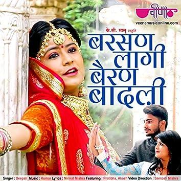 Barsan Lagi Beran Badali (feat. Pratibha Jain, Akash Chaudhary)