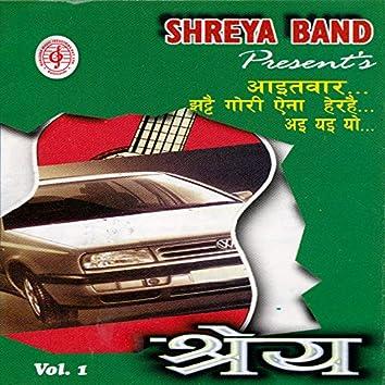 Shreya, Vol. 1