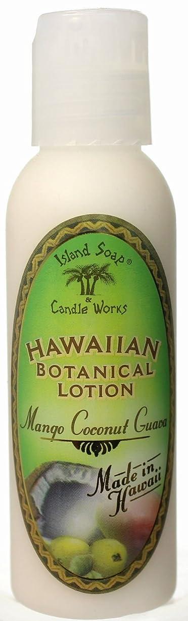 リサイクルする虫を数える素晴らしさハワイ お土産 アイランドソープ トロピカル ボディーローション 59ml (マンゴーココナッツグアバ) ハワイアン雑貨