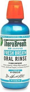 TheraBreath (セラブレス) セラブレスオーラルリンス アイスミント 473ml(正規輸入品) マウスウォッシュ