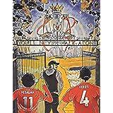 "Liverpool Premier League Champions 2019-2020 Mo Salah Virgin Van Dijk Jurgen Klopp Notebook: 8.5"" x 11"" 120 Pages Matte Finish LFC YNWA Anfield JFT96 Lined Notepad w/Margin"