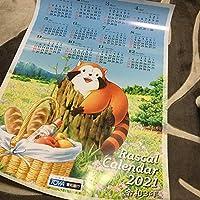 ラスカル 2021カレンダー