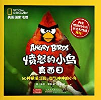 National Geographic Angry Birds true(Chinese Edition)