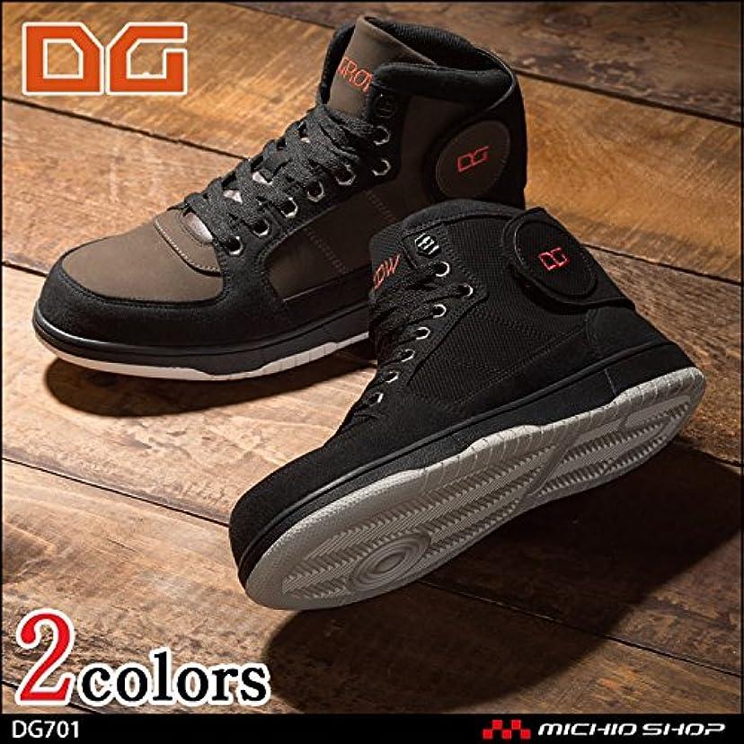 もつれバンカー危険クロダルマ 安全靴 D.GROW ディーグロ- セーフティシューズ DG701 Color:60ブラウン 28