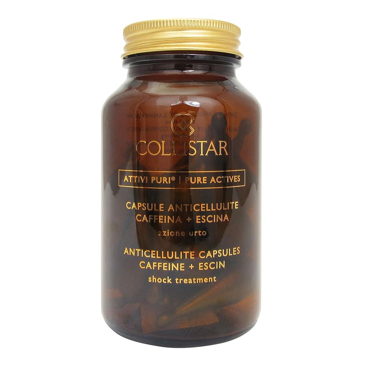 宗教ズームインする暖かくCollistar Anticellulite Capsules Caffeine+ Escin 14 Capsules [並行輸入品]