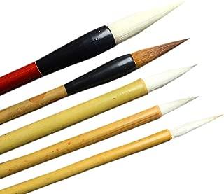 UE STORE Chinese Paint Brush Set 5 Pcs Ink Painting Brushes