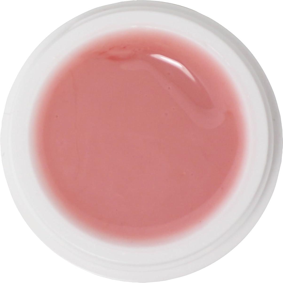 消費者うれしいブレンドCHRISTRIO カバーピンクジェル14.8ml
