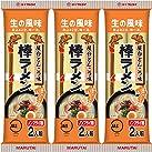味のマルタイ 屋台九州味棒ラーメン 170g ×3個