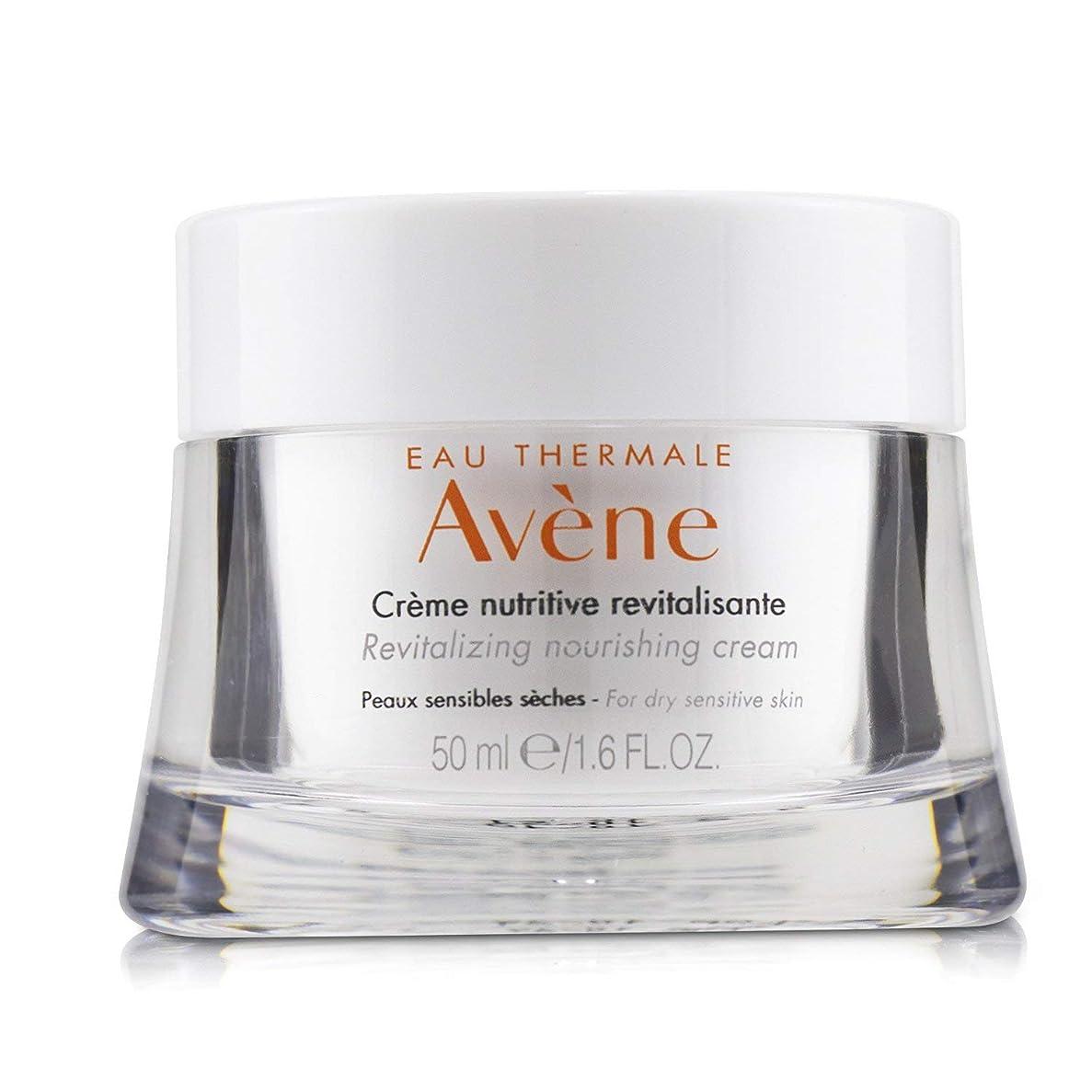値下げとまり木自由アベンヌ Revitalizing Nourishing Cream - For Dry Sensitive Skin 50ml/1.6oz並行輸入品
