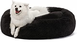 JEMA Dog Beds for Medium Dogs Donut Calming Dog Cat Bed Washable, Comfortable Round Cute Durable Pet Beds with Removable P...