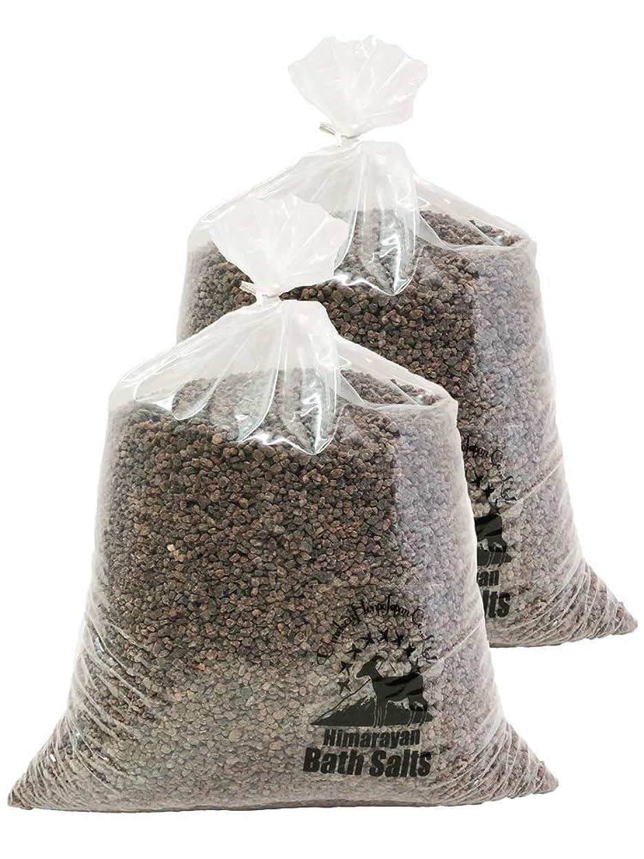 町付き添い人拘束するヒマラヤ岩塩 バスソルト ブラック 小粒 20kg