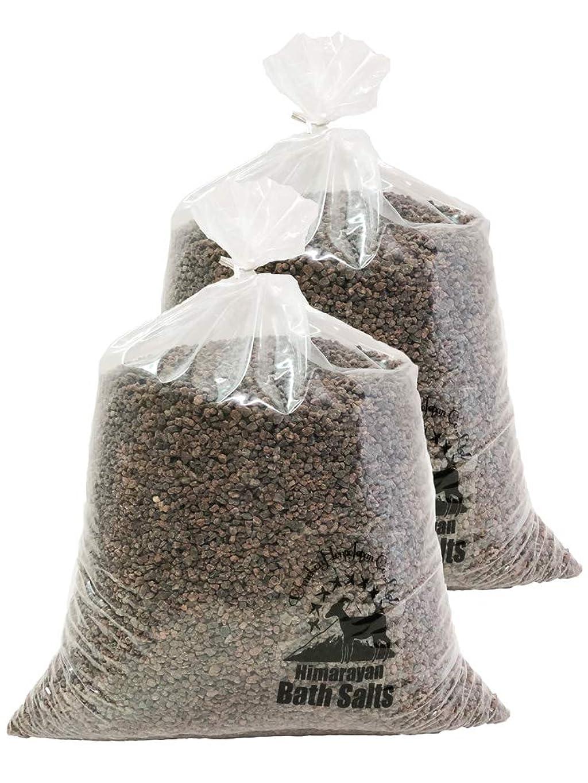 幾何学ブレスれるヒマラヤ岩塩 バスソルト ブラック 小粒 20kg