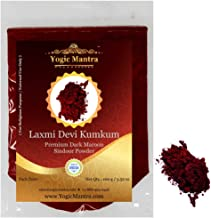 Yogic Mantra Kumkum Powder (100g Resealable Pouch) Premium Dark Maroon Color Scented Sindoor Ceremonial Mark - Laxmi Devi ...