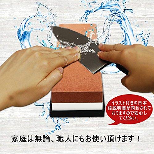 『Hiveseen 両面包丁用砥石 研ぎ専用 日本語説明書付き レッド』の4枚目の画像