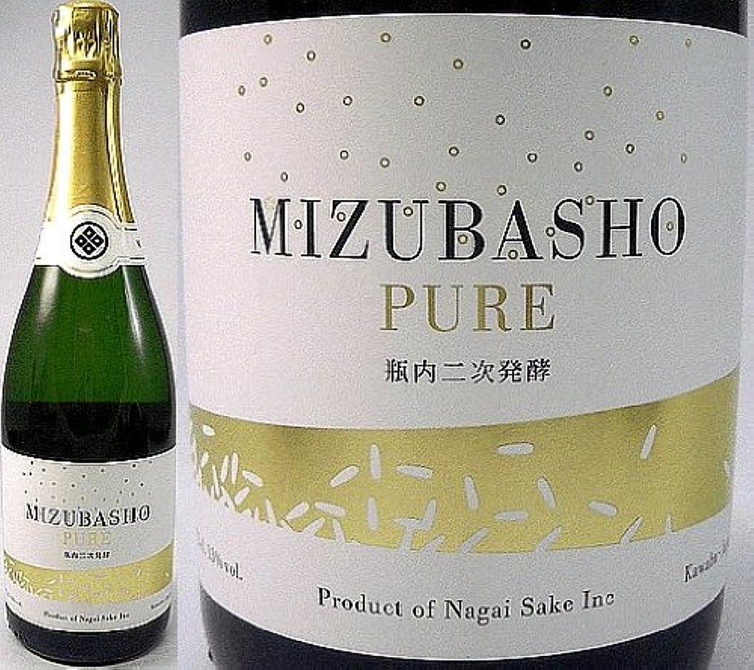 なめらか空神社水芭蕉 ピュア 瓶内二次発酵 MIZUBASHO PURE 群馬県永井酒造 720ml