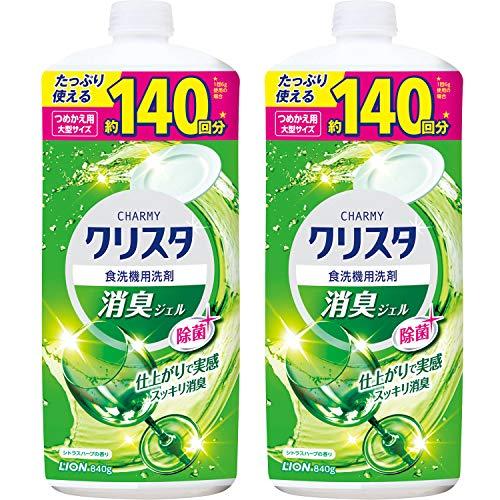 【まとめ買い 大容量】チャーミークリスタ 消臭ジェル 食洗機用洗剤 詰め替え 840g×2個