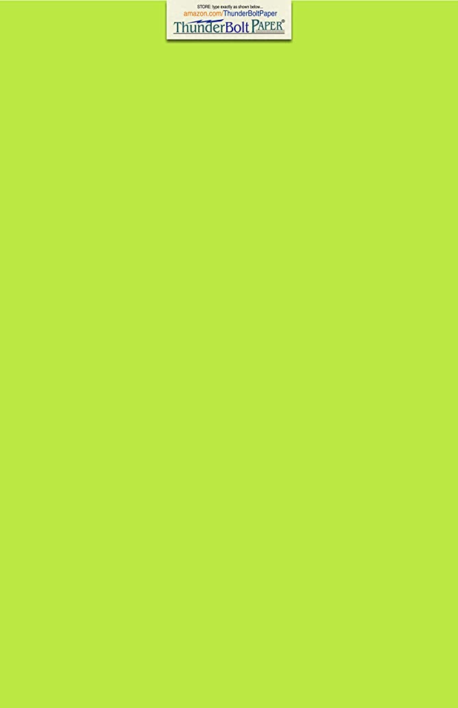 50 Bright Lime Green 60# Text (=24# Bond) Paper Sheets 11 X 17 Inches Colored Sheets Tabloid or Ledger Size - 60 Pound is Not Card Weight - Quality Smooth Paper Surface