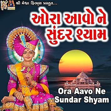 Ora Aavo Ne Sundar Shyam