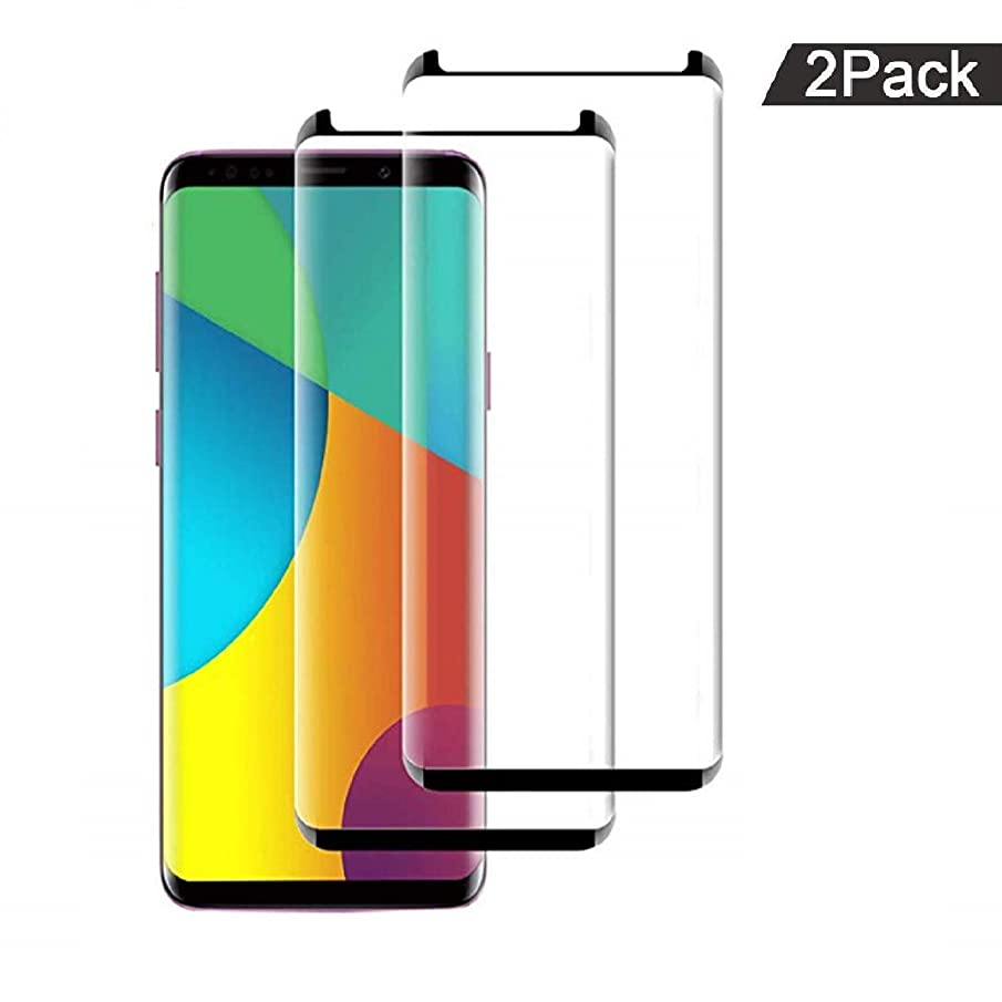 [2 Pack] Galaxy S9 Screen Protector Tempered Glass, [Update Version] LXNKLL 3D Curved Dot Matrix [Full Screen Coverage] Glass Screen Protector [Case Friendly] for Samsung S9