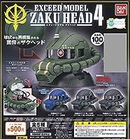 ザクヘッド4 EXCEED MODEL ZAKU HEAD4 4種set ザク2/アナベル・ガトー/ガイア/マッシュ/オルテガ